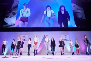 RUSH ACADEMY pokaz na Salon International 2017